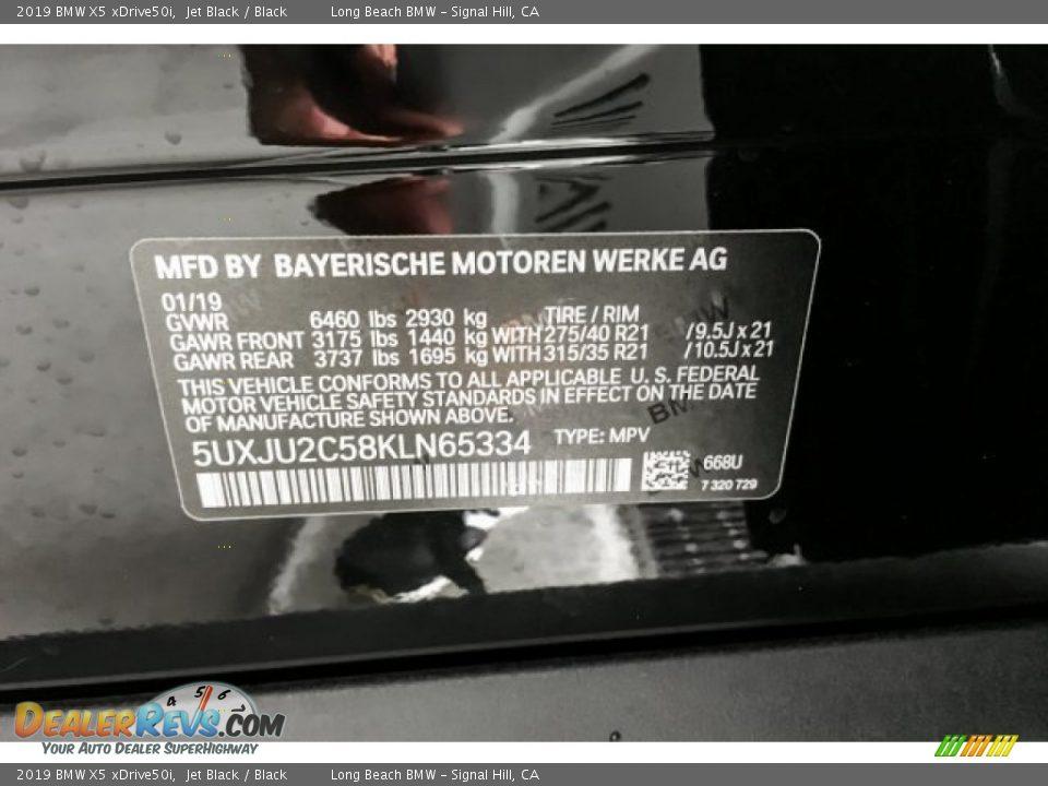 2019 BMW X5 xDrive50i Jet Black / Black Photo #11