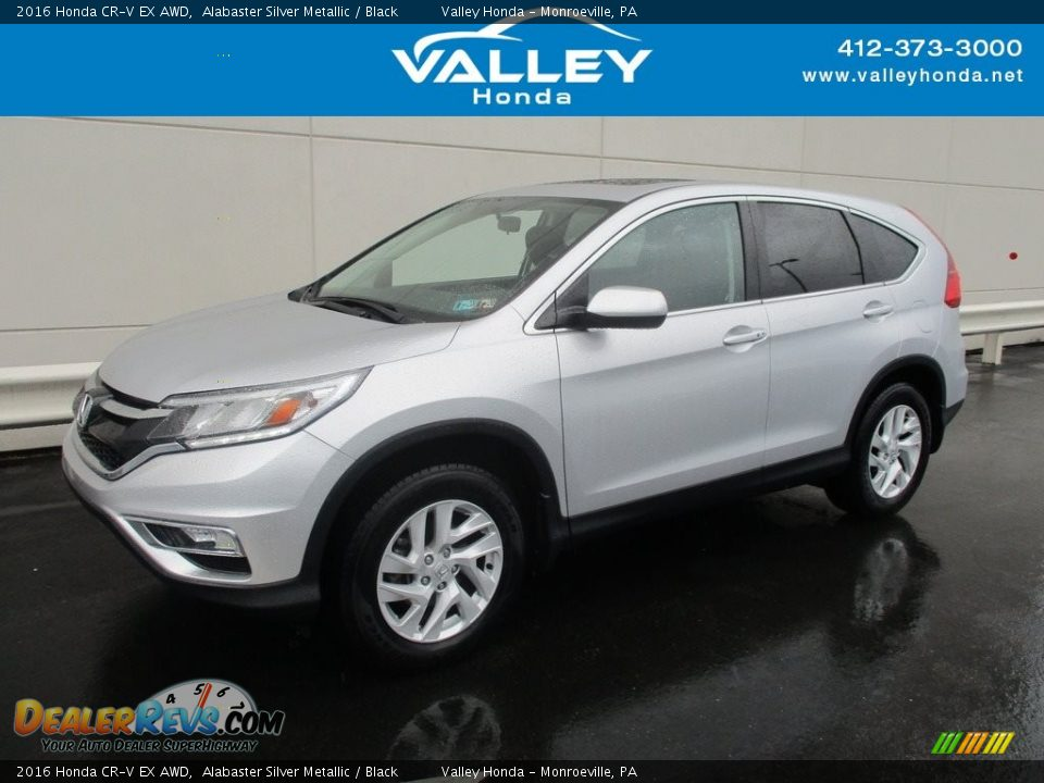 2016 Honda CR-V EX AWD Alabaster Silver Metallic / Black Photo #1