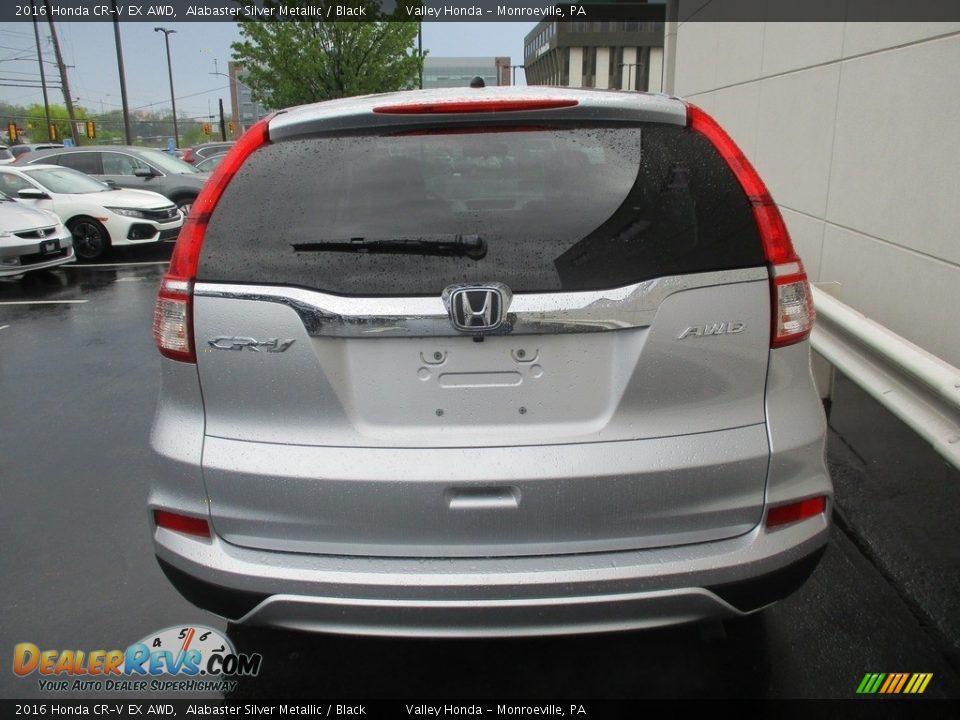 2016 Honda CR-V EX AWD Alabaster Silver Metallic / Black Photo #4