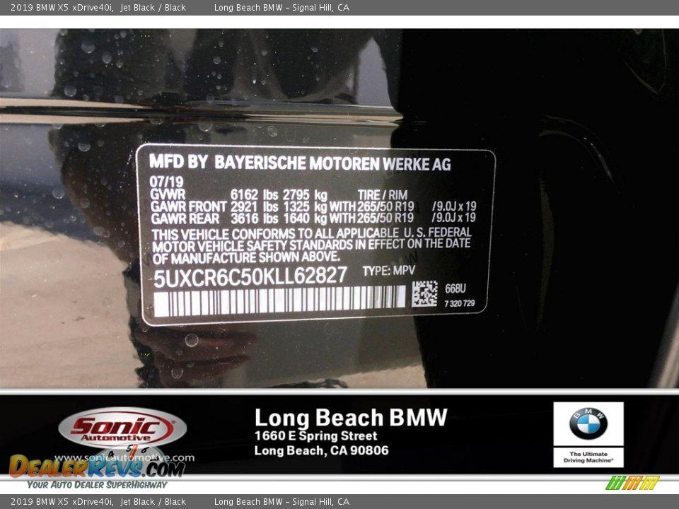 2019 BMW X5 xDrive40i Jet Black / Black Photo #11