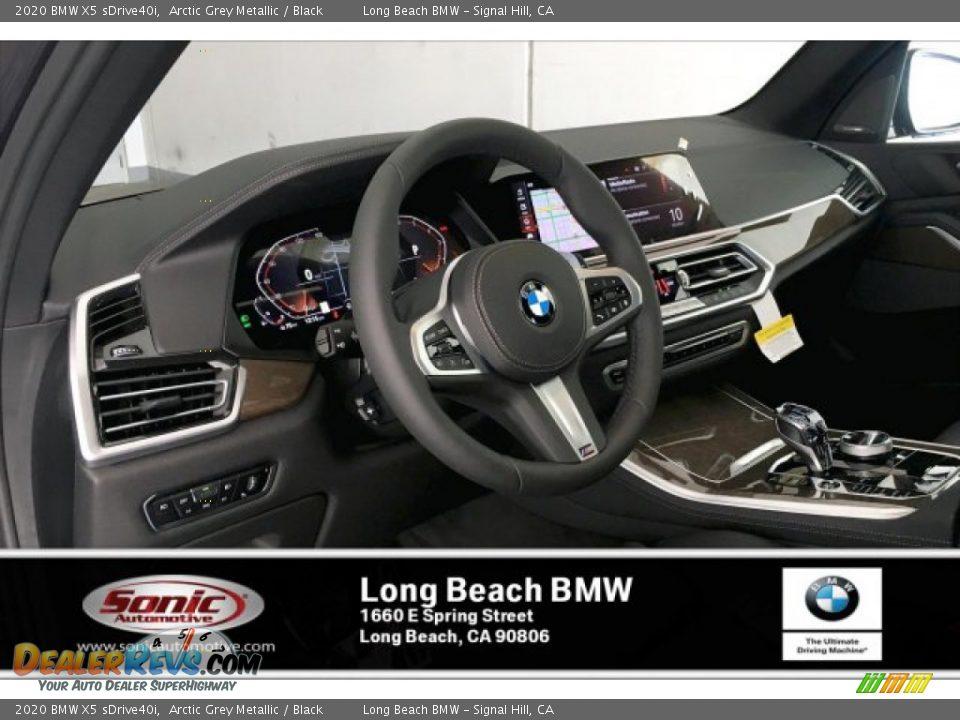 2020 BMW X5 sDrive40i Arctic Grey Metallic / Black Photo #4