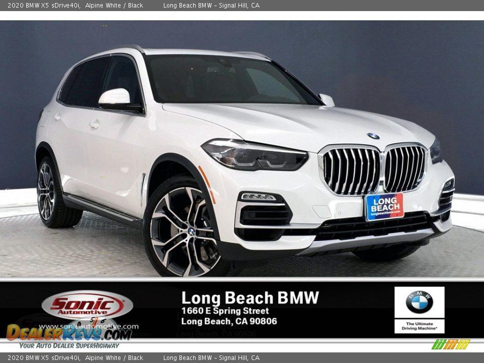 2020 BMW X5 sDrive40i Alpine White / Black Photo #1