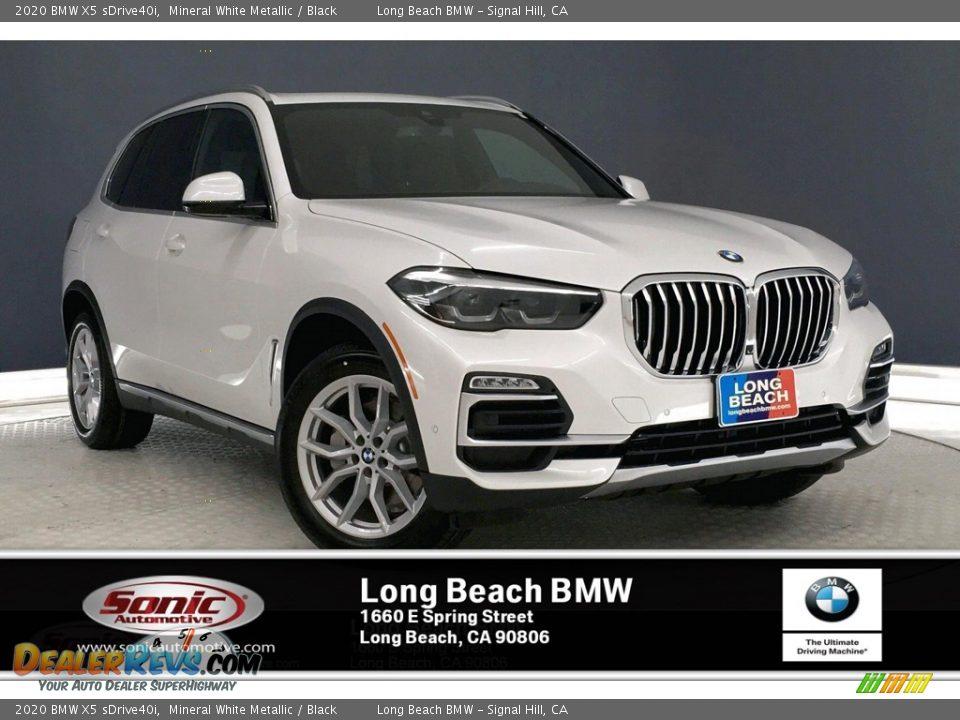 2020 BMW X5 sDrive40i Mineral White Metallic / Black Photo #1