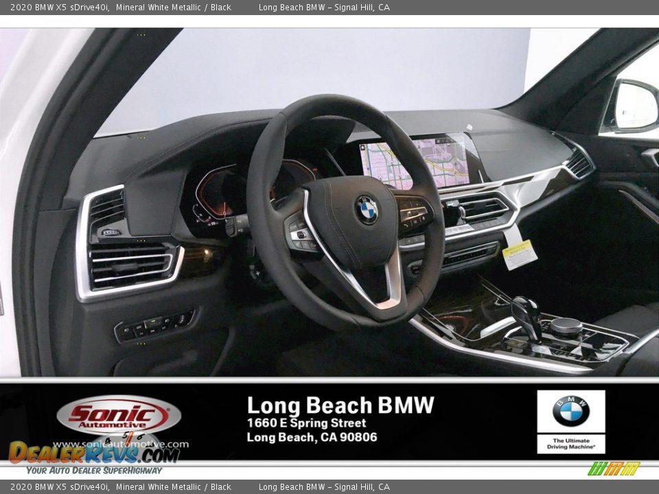 2020 BMW X5 sDrive40i Mineral White Metallic / Black Photo #4