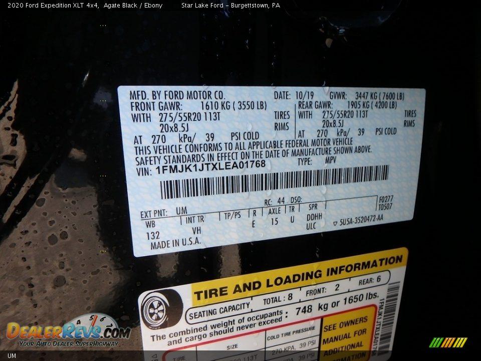Ford Color Code UM Agate Black