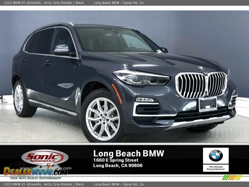 2020 BMW X5 sDrive40i Arctic Grey Metallic / Black Photo #1