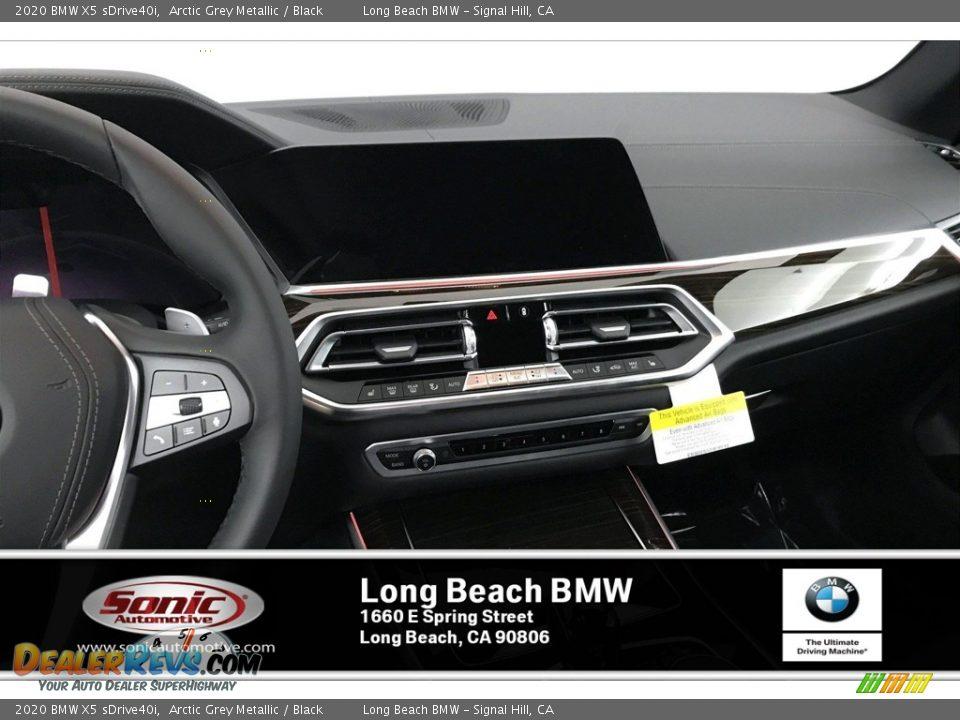 2020 BMW X5 sDrive40i Arctic Grey Metallic / Black Photo #5
