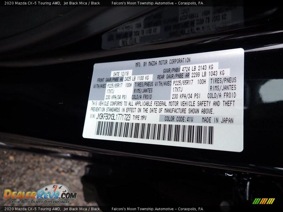 2020 Mazda CX-5 Touring AWD Jet Black Mica / Black Photo #12