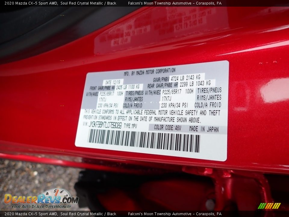 2020 Mazda CX-5 Sport AWD Soul Red Crystal Metallic / Black Photo #12