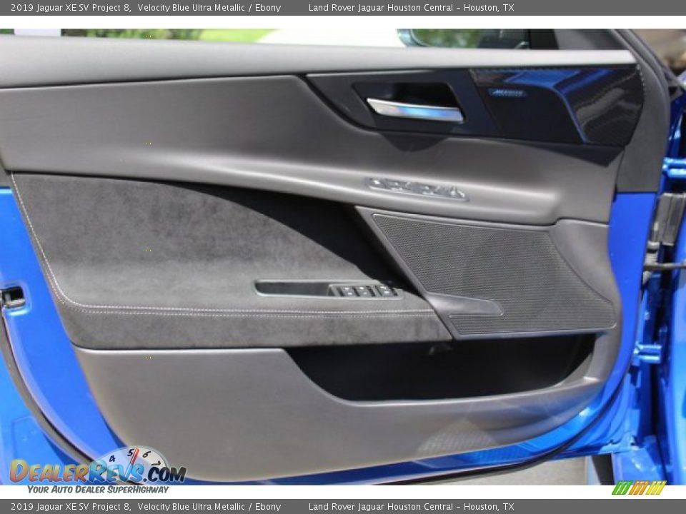 Door Panel of 2019 Jaguar XE SV Project 8 Photo #10