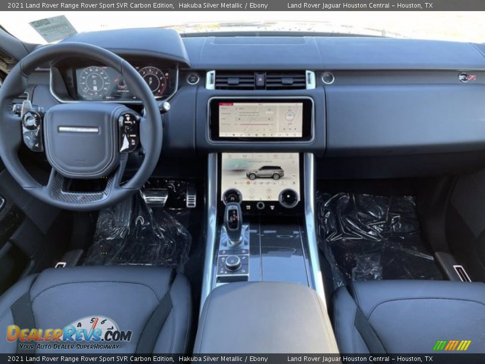Dashboard of 2021 Land Rover Range Rover Sport SVR Cabon Edition Photo #5