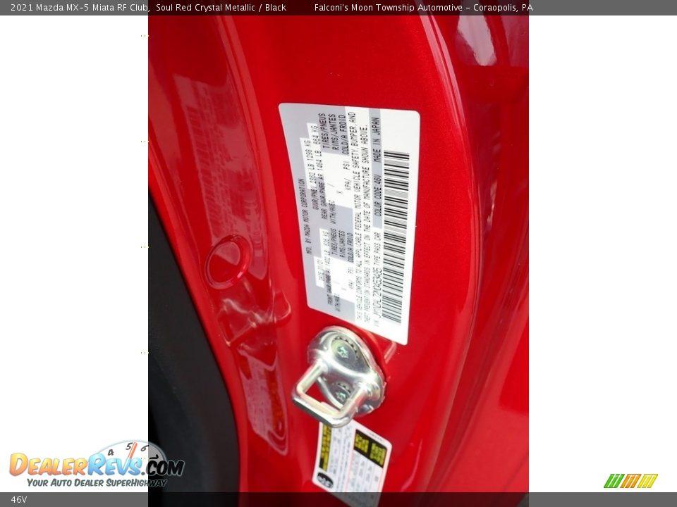 Mazda Color Code 46V Soul Red Crystal Metallic