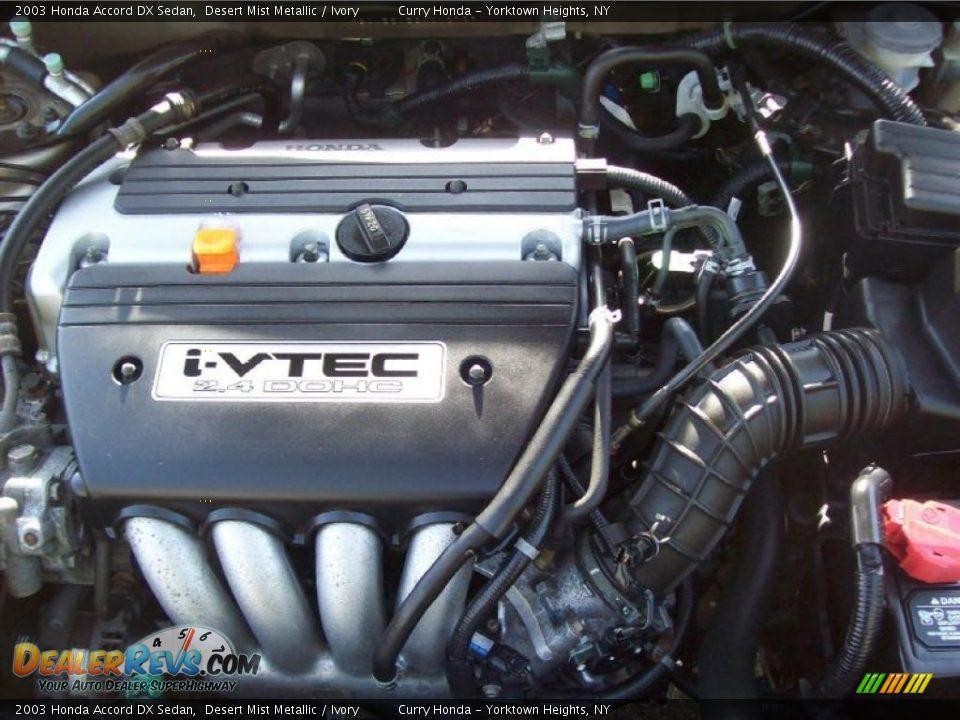2003 Honda Accord Dx Sedan 2 4 Liter Dohc 16
