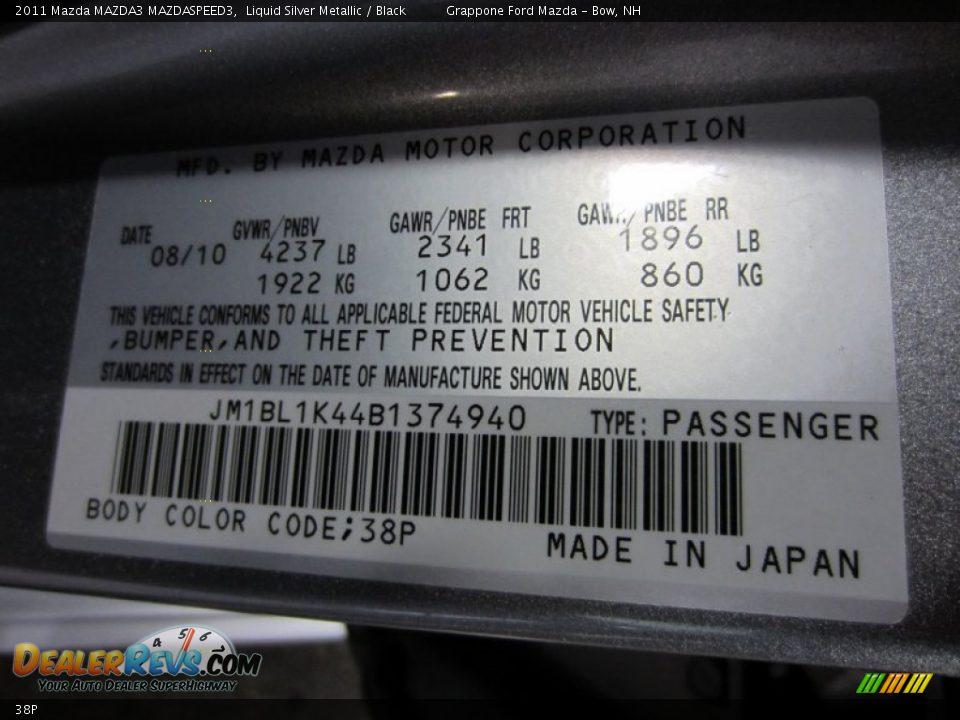 Mazda  Paint Code