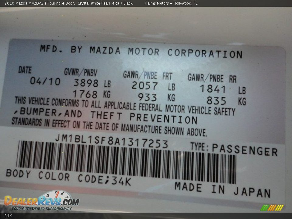 Mazda Crystal White Pearl Paint Code