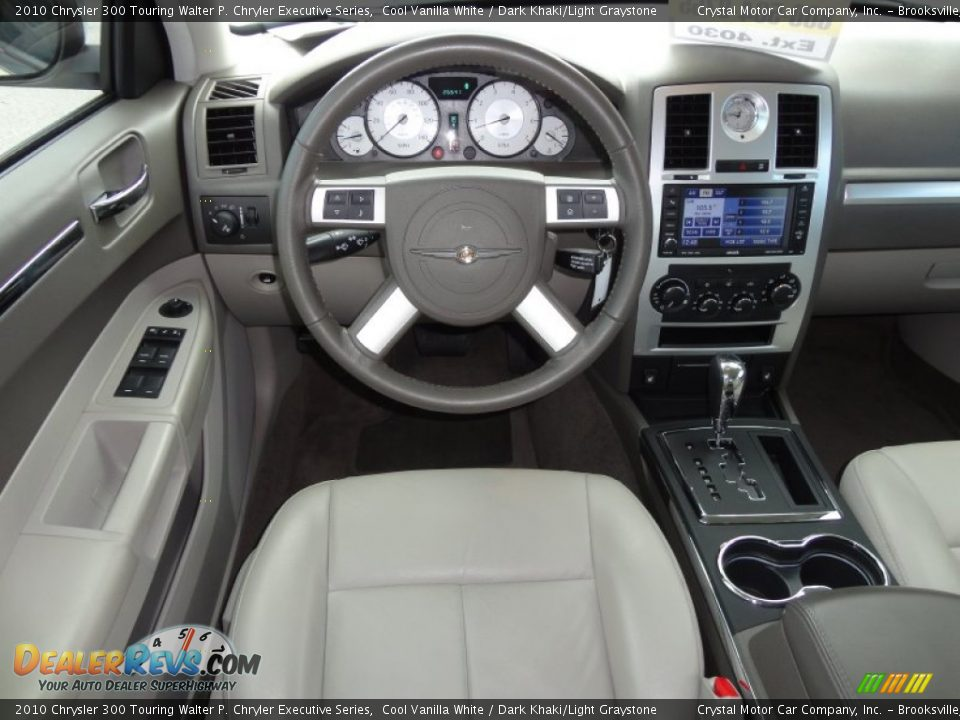 Walter White Chrysler >> 2010 Chrysler 300 Touring Walter P. Chryler Executive Series Cool Vanilla White / Dark Khaki ...