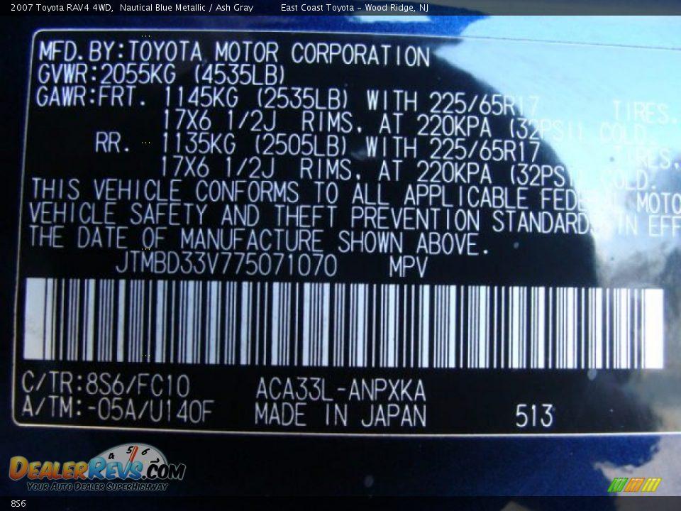 Toyota Color Code 8s6 Nautical Blue Metallic Dealerrevs Com