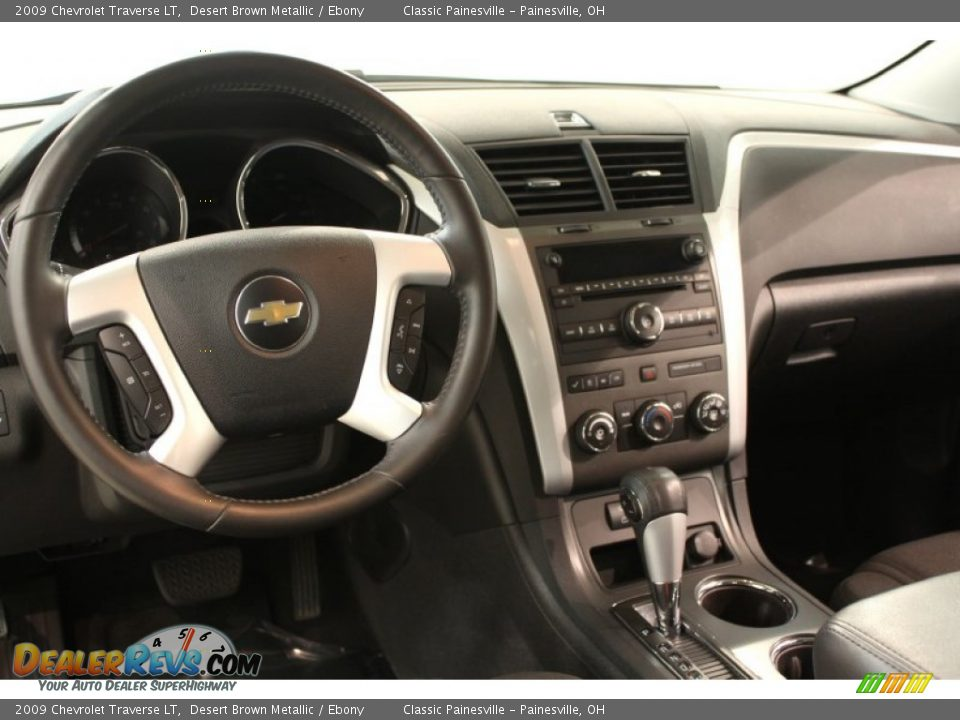 Used 2009 Chevrolet Traverse Search Used 2009 Chevy Html