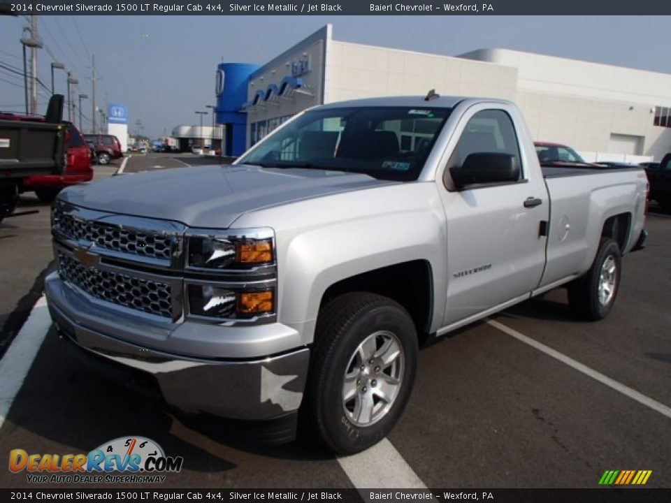 2014 silverado short box regular autos weblog. Black Bedroom Furniture Sets. Home Design Ideas