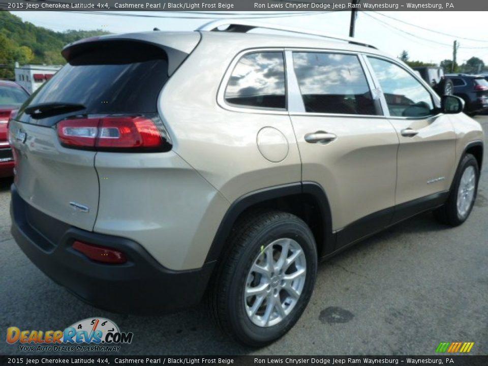 2015 jeep cherokee latitude 4x4 cashmere pearl black light frost beige photo 5. Black Bedroom Furniture Sets. Home Design Ideas