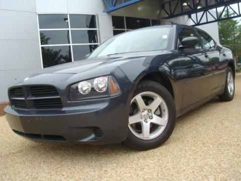 Used 2008 dodge charger se for sale stock p5579 for Tysinger motors used cars