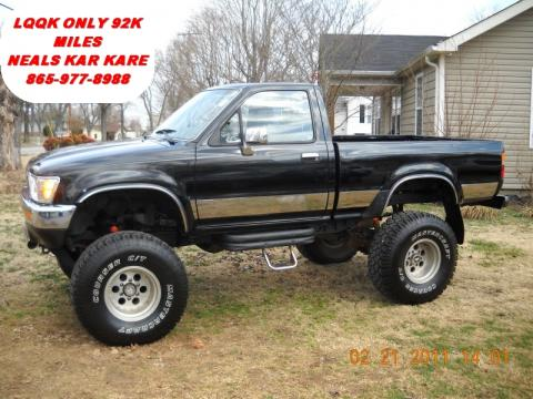 used 1989 toyota pickup sr5 regular cab 4x4 for sale stock kk4236 dealer. Black Bedroom Furniture Sets. Home Design Ideas