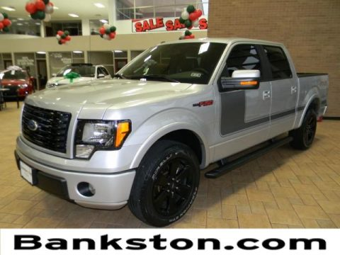 bankston ford frisco coupons - proflowers online coupons